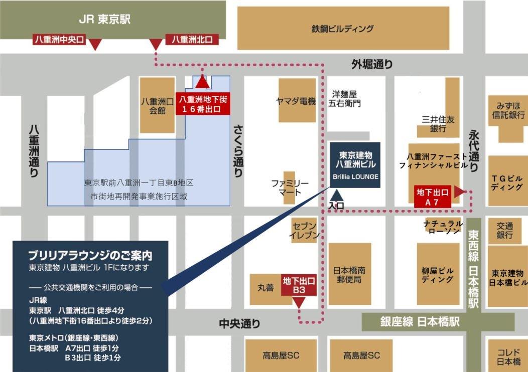 20210703 Brilliaラウンジ地図.JPG
